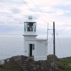 Achillbeg Lighthouse