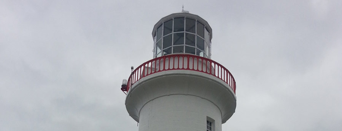 Aranmore Lighthouse