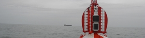 Dublin Bay Buoy 3